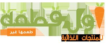 تطبيق أول قطفة لتوصيل الخضار و الفاكهة في مكة